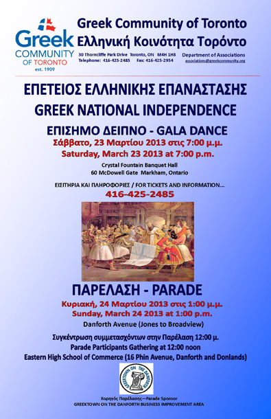 Greek Independence Day Gala Dance